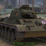 Soviet medium tank A-43