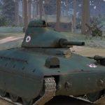 French light tank AMX 40