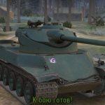 French heavy tank AMX 50 100