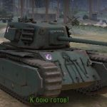 Французский тяжелый танк ARL 44