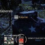 Heroes & Generals подборка видео 25.04.19
