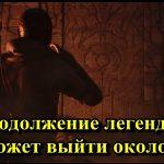 Diablo 4 продолжение легендарной РПГ которая может выйти около 2021 года