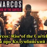 Narcos Rise of the Cartels Columbia Cartel Story