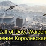 Call of Duty Warzone Battle Royale update