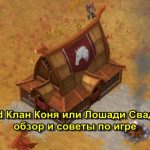 Northgard Horse Clan or Swadhilfari Horses review and game tips