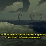 Sea of Thieves 盜賊之海關於海中的危險Kraken和Megaladon戰勝它們的秘密。