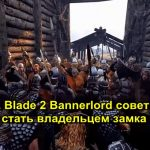Mount & Blade 2 Bannerlord Tips for Owning a Castle