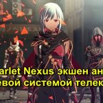 Scarlet Nexus anime action with telekinesis combat system