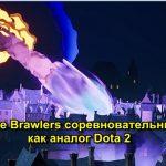 Brimstone Brawlers соревновательный экшен как аналог Dota 2