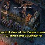 Realms Beyond Ashes of the Fallen новая стратегия с элементами выживания