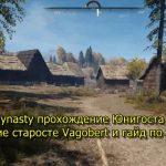 Medieval Dynasty прохождение Юнигоста 1 (Uniegost) послание старосте Vagobert и гайд по заданию