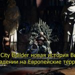 Viking City Builder новая история Викингов в нападении на Европейские территории